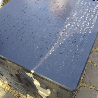 2020年、東京_200116_0046.jpg
