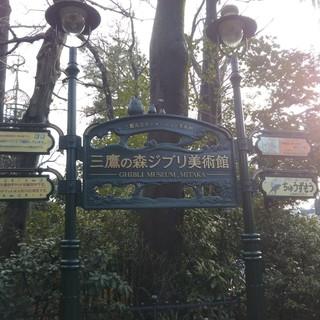 2020年、東京_200116_0051.jpg