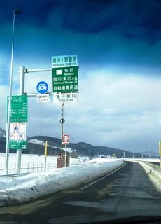 富良野4.jpg