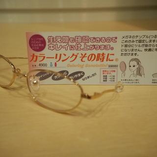 P9030500.JPG