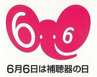 roro-pink.jpg